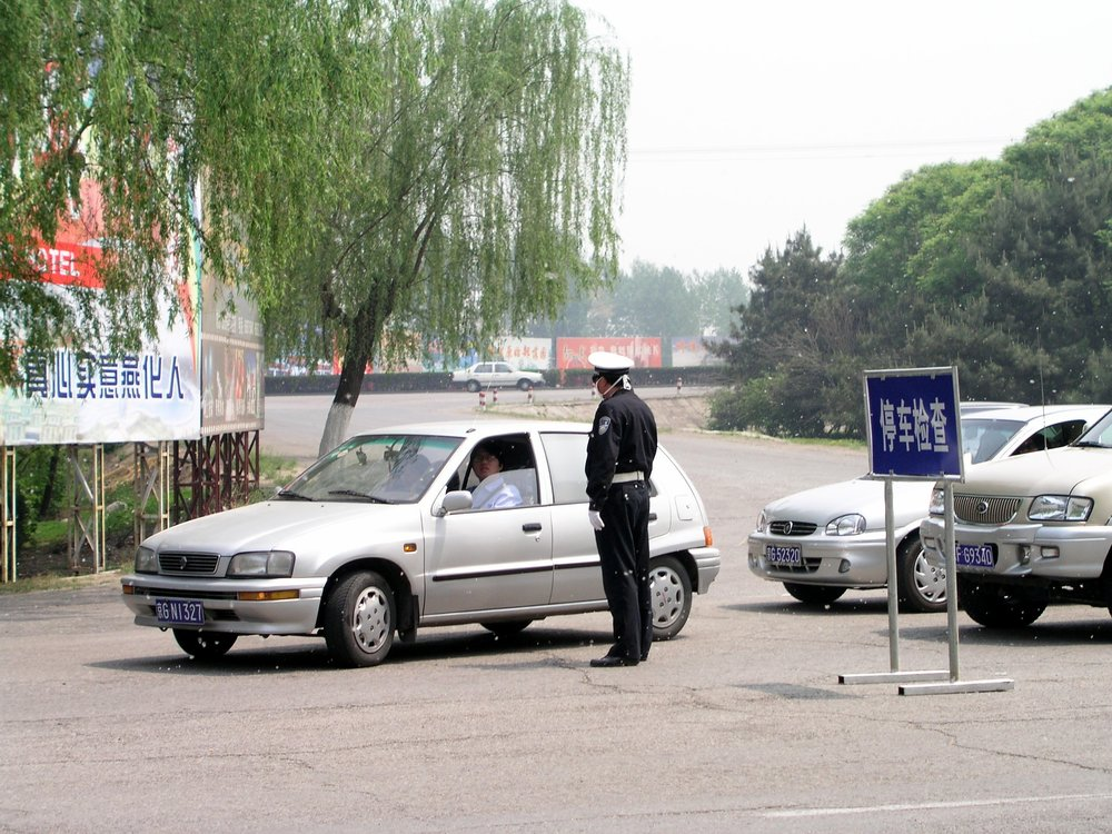 Eventually authorities stopped people fleeing Beijing if they had fevers or symptoms of SARS.8.JPG