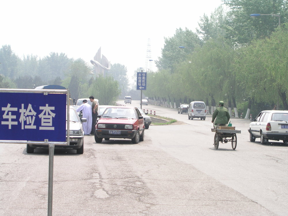 From Shanxi to Hubei to Beijing I saw the epidemic stopped by setting up fever stations, and forcing everybody who had a temp to go to a fever hospital.24.JPG
