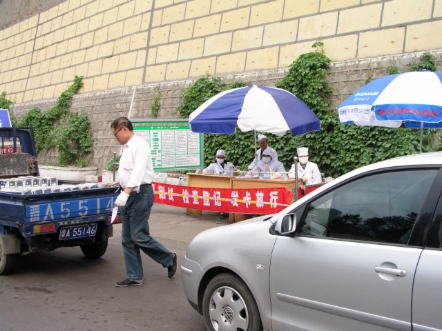 From Shanxi to Hubei to Beijing I saw the epidemic stopped by setting up fever stations, and forcing everybody who had a temp to go to a fever hospital.44.jpg