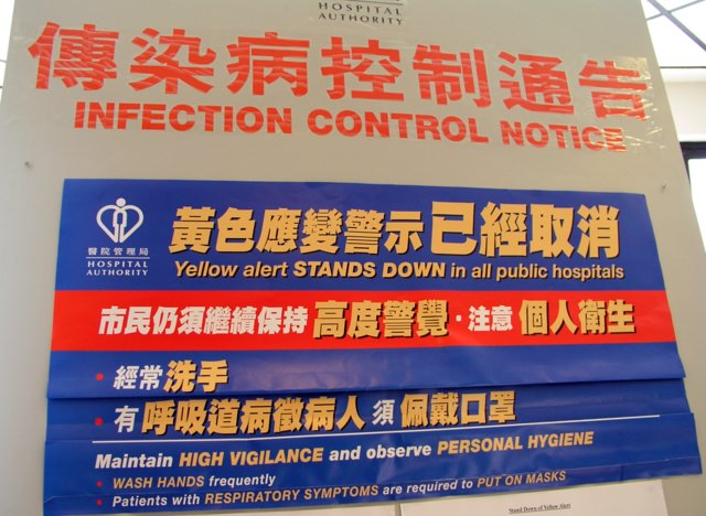 Hong Kong understood that the key to stopping SARS was proper infection control inside its hospitals .jpg