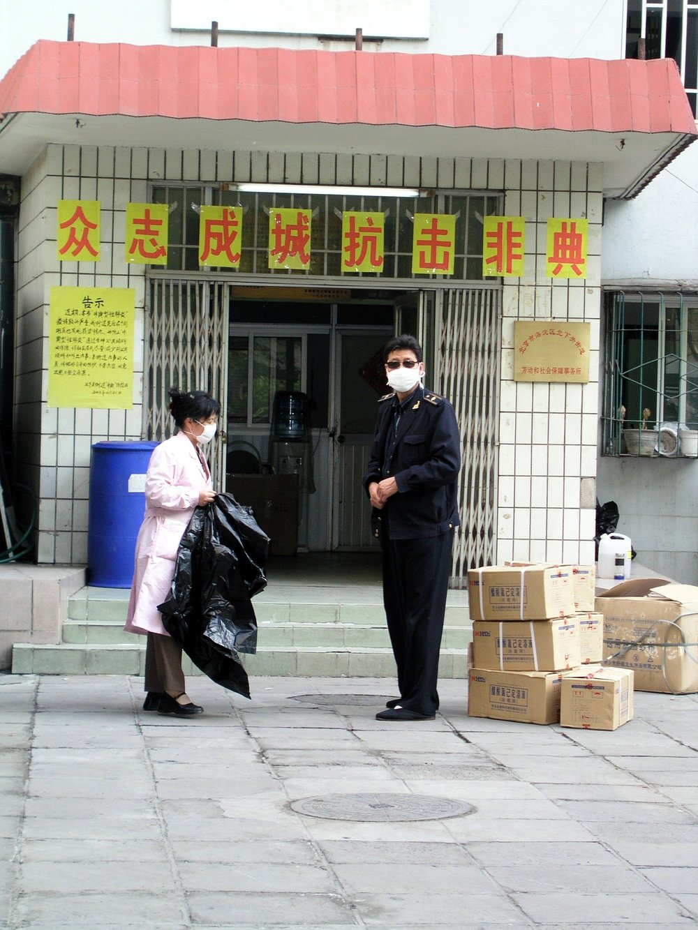 Health authorities deliver food to a quarantined building.JPG
