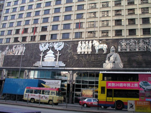 Hotel Metropole was where a frightened SARS patient from Guangzhou fled, spreading the virus to HK and to other hotel guests.jpg