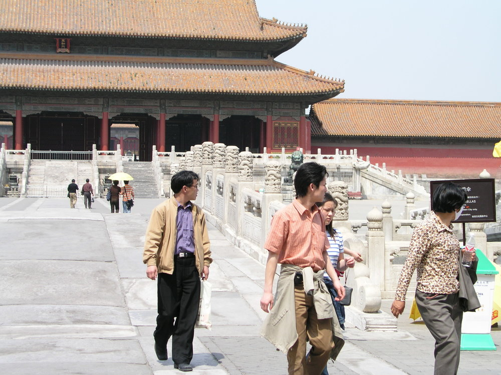 Nearly empty Forbidden City amid SARS.2.JPG