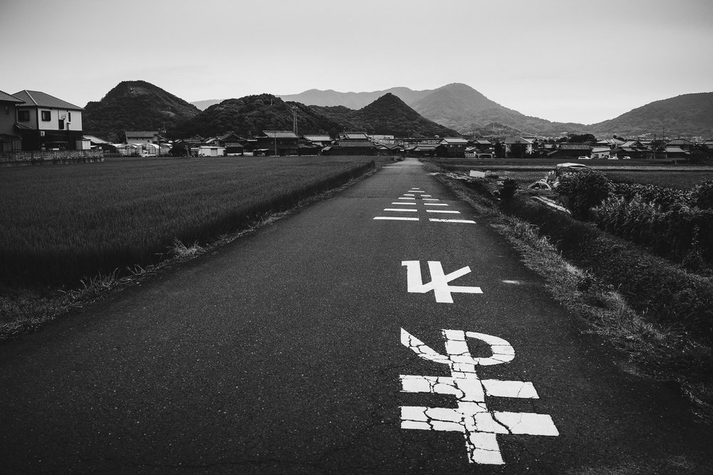 Late afternoon on a Kagawa country road. Kagawa Prefecture has a ton of pointy little mountains like this.