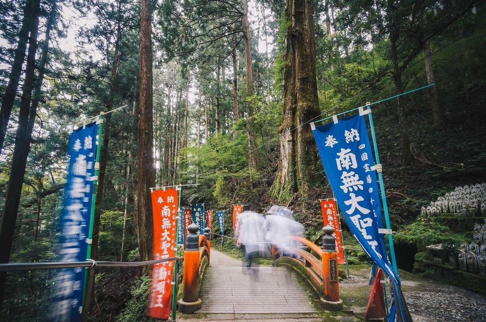 """Pilgrims departing Iwaya-ji (""""Rock Cave Temple""""), Ehime, 2015."""