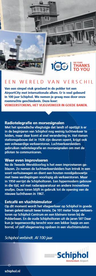 Schiphol_advertorial_verkeerstorens.png