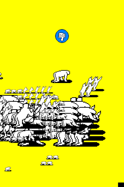 kaeru-Emmanuel-Pajon.jpg