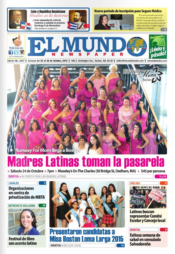 Read:  http://elmundoboston.com/runway-for-mom-llega-a-boston
