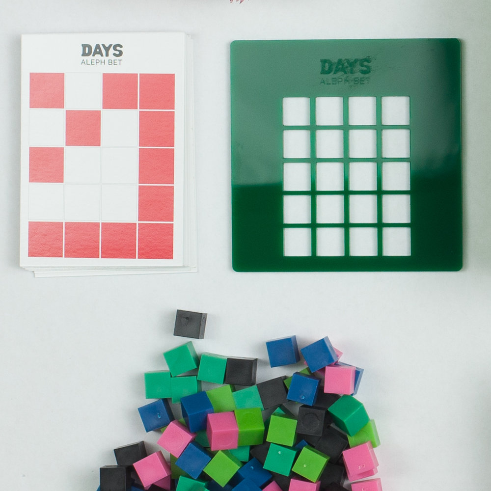 Peel the board, unpack the cards and take out the pixel cubes.