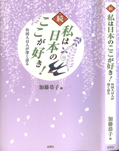 Book Yuki Shibazaki-san_72_1.jpg