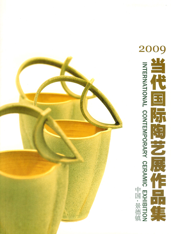 2009 InternContemporaryCer.Exh.Jingdezhen_72_1.jpg