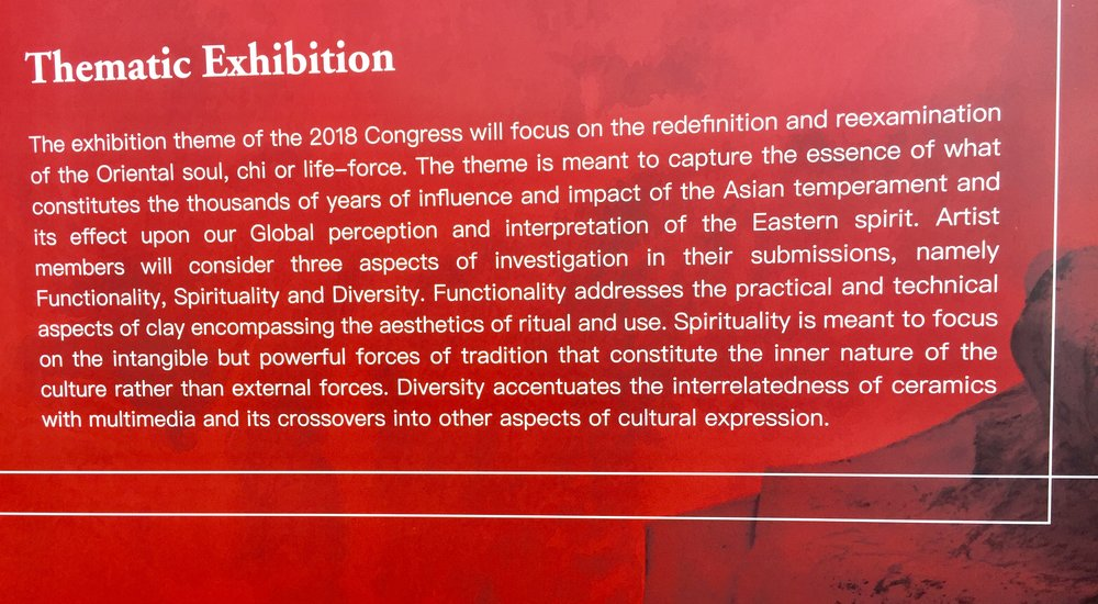 Explanation of the Member exhibition of the IAC at the Yingge Ceramics Art Museum and Center.