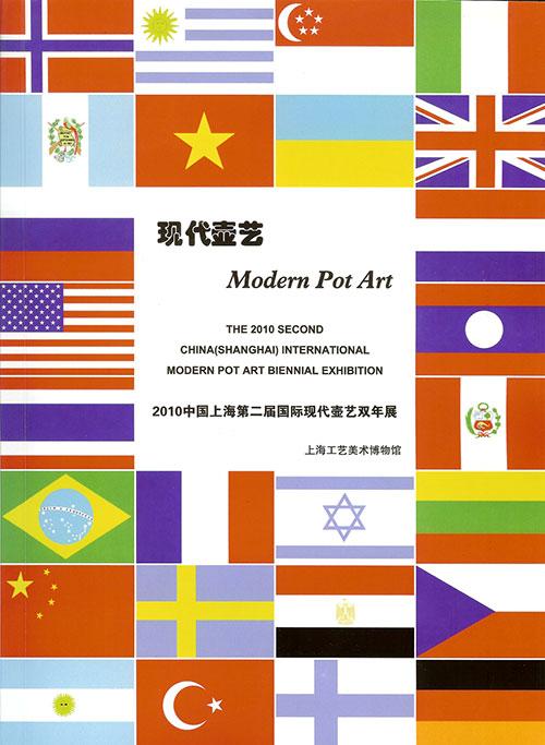 "2010: Catalogue ""Modern Pot Art"" from The 2010 Second China (Shanghai) International Modern Pot Art Biennial Exhibition. They awarded my ""Kamakura Red Bamboo"" Teapot."