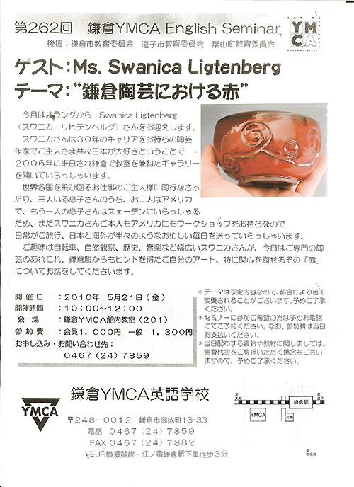2010 May 21: Lecture at Kamakura YMCA.