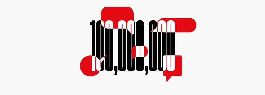 100MillionEmail.jpg