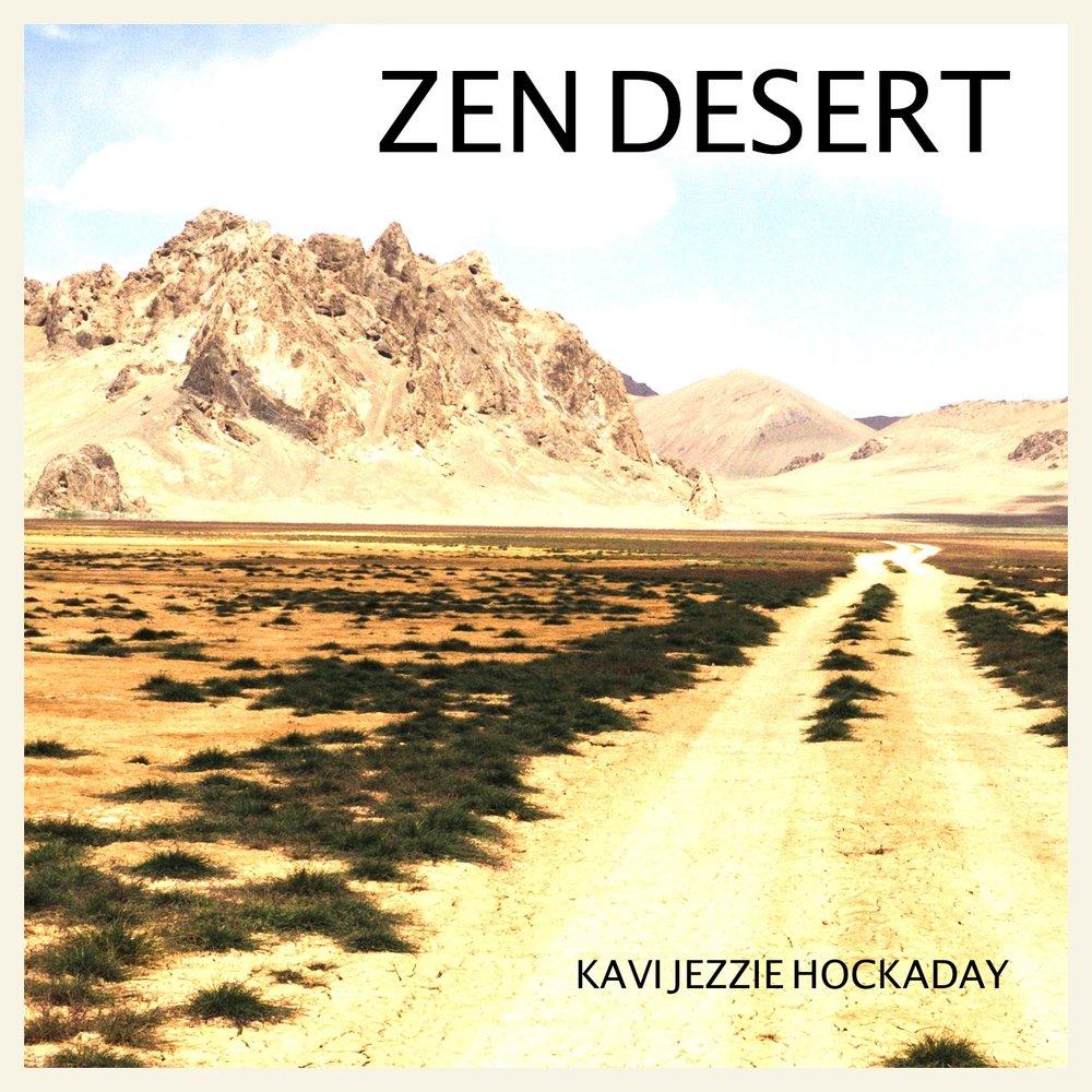 ZEN Desert with Border.jpg