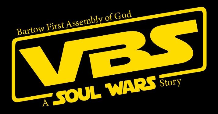 VBS Logo.jpg