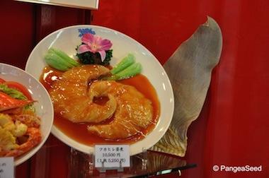 A bowl of shark fin soup