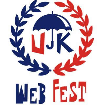 2018 UK Webfest,  October 20, London, England