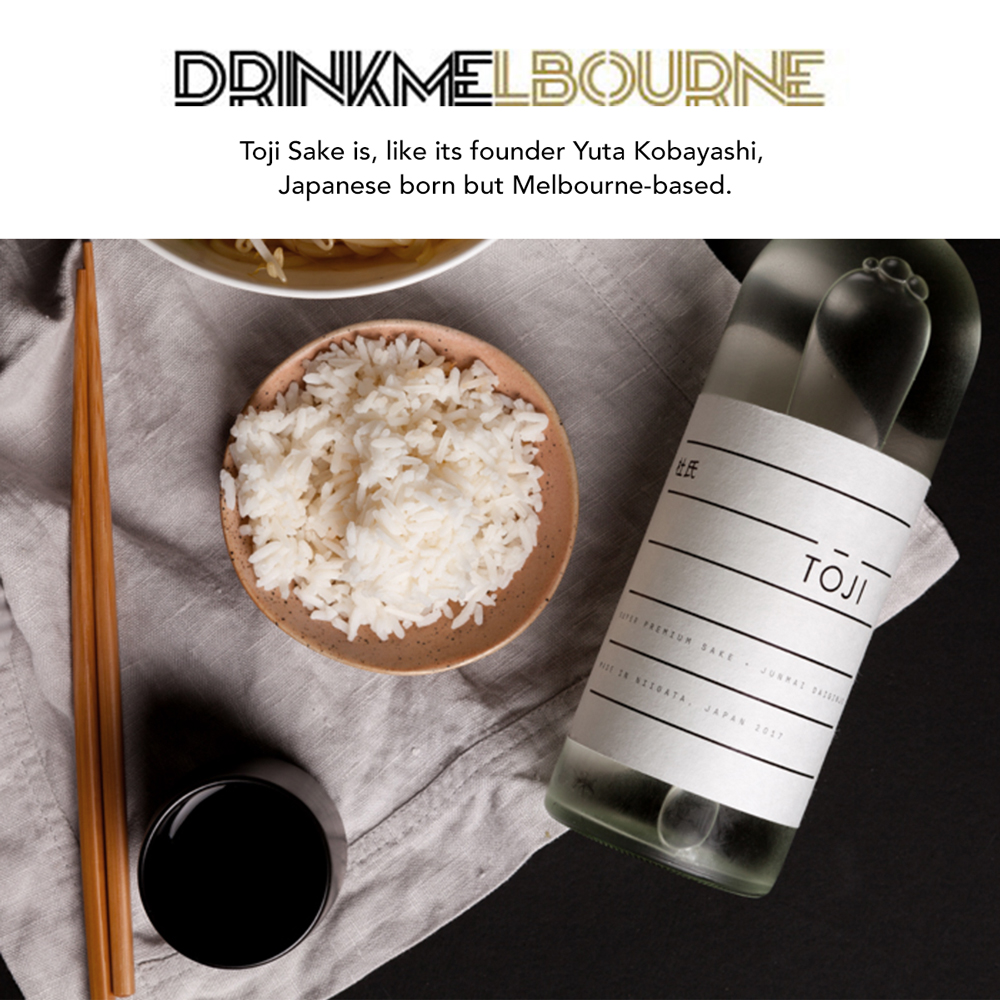 drinkmelbourne5.jpg