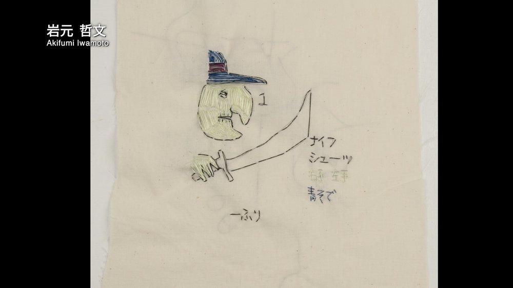 f09作家紹介-岩元03.jpg
