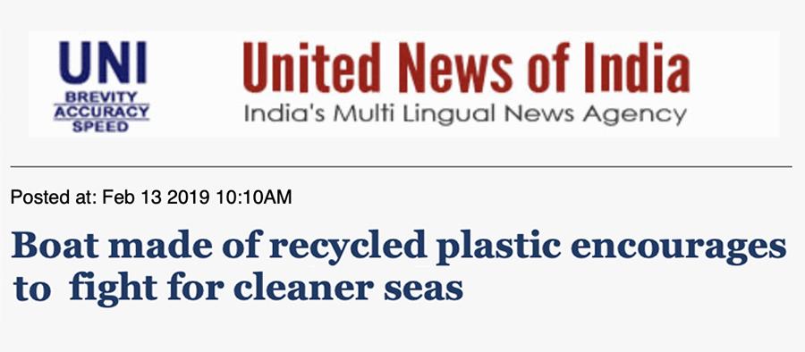 UNI India,  13th February 2019