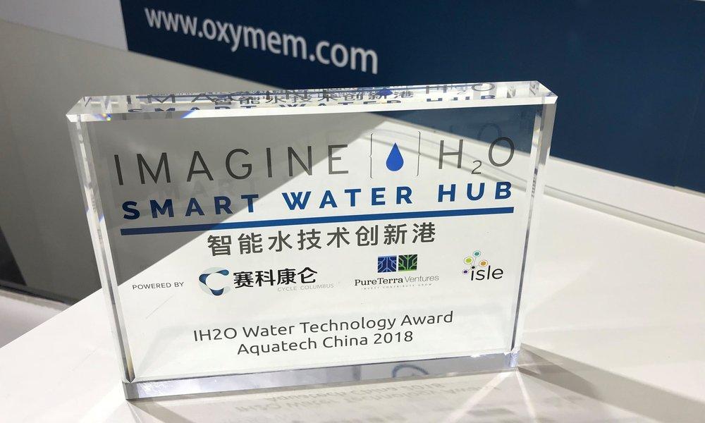 Imagine H2O Technology Award