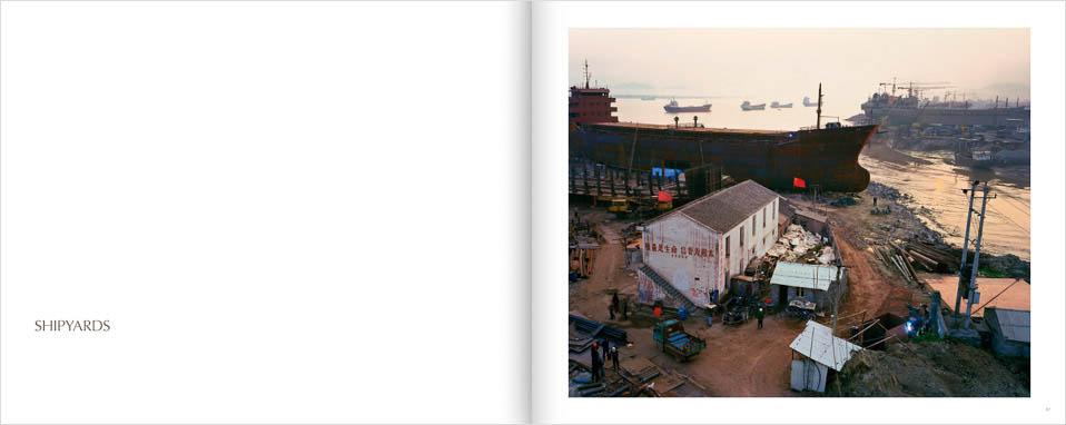 China_Book_11.jpg