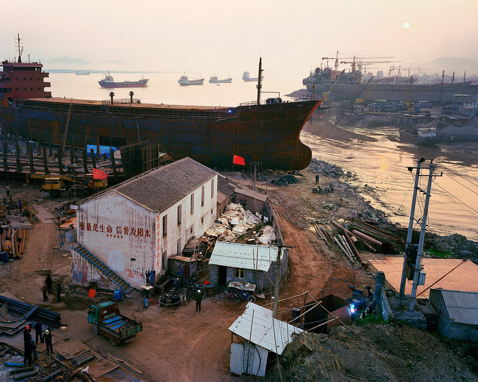 Shipyard #5  Qili Port, Zhejiang Province, China, 2005