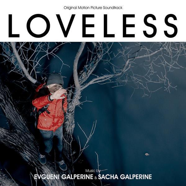 Loveless_cover_web.jpg
