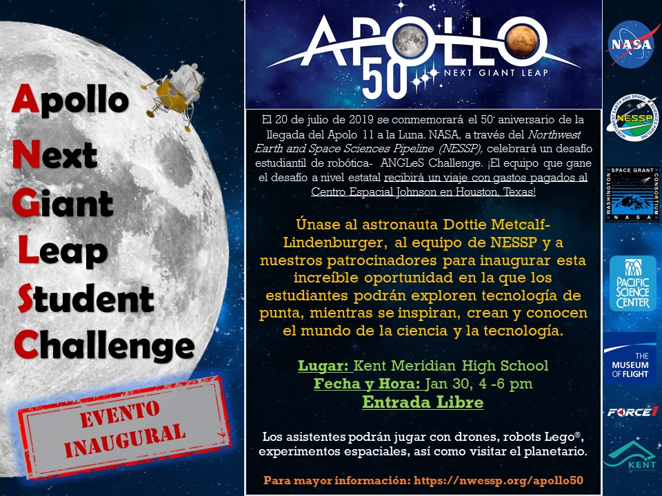 Apollo 50 kick off event flyers SP.jpg