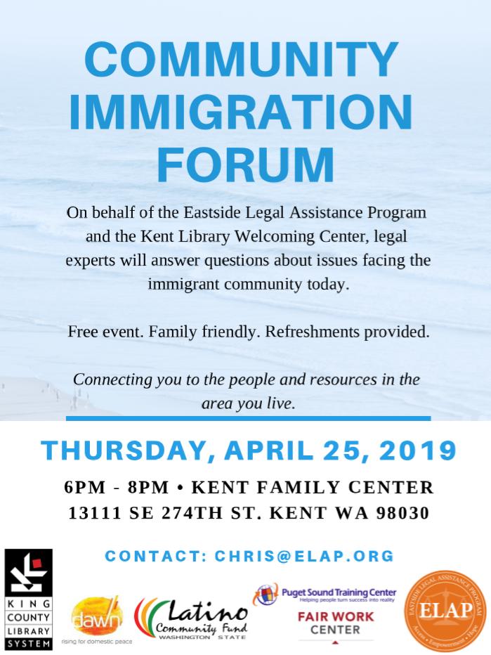 Community Immigration Forum Latino Community Fund.png