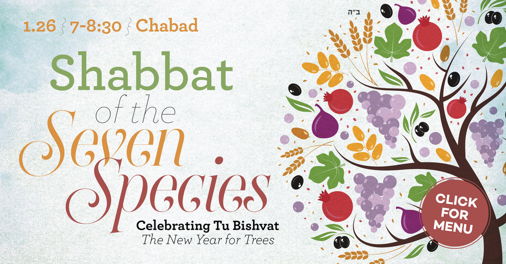 Shabbat-of-the-Seven-Species-2018---Image-for-FB.jpg