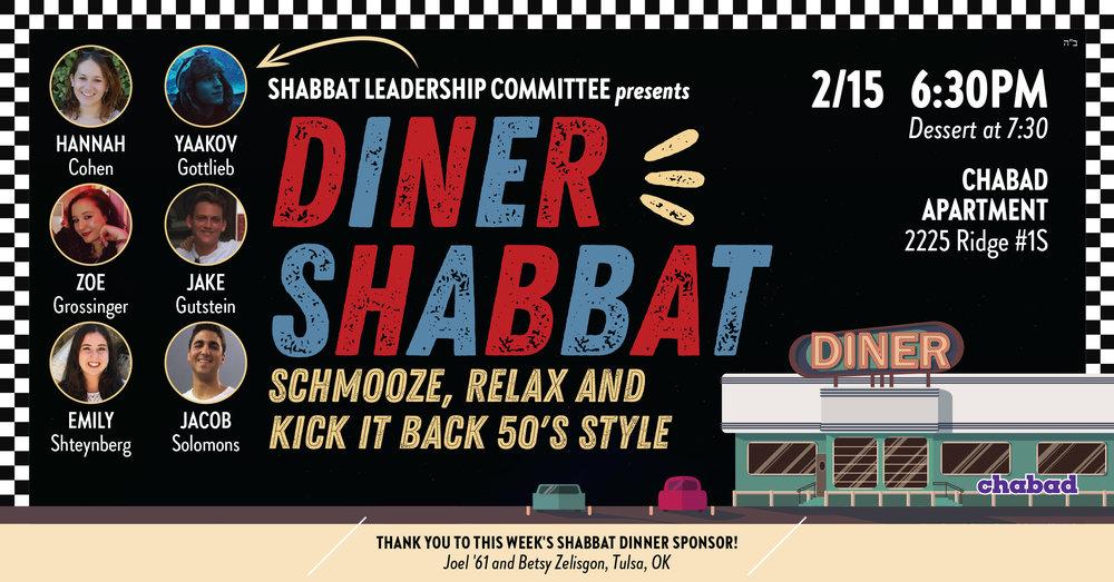 Diner-Shabbat---Image-for-FB.jpg