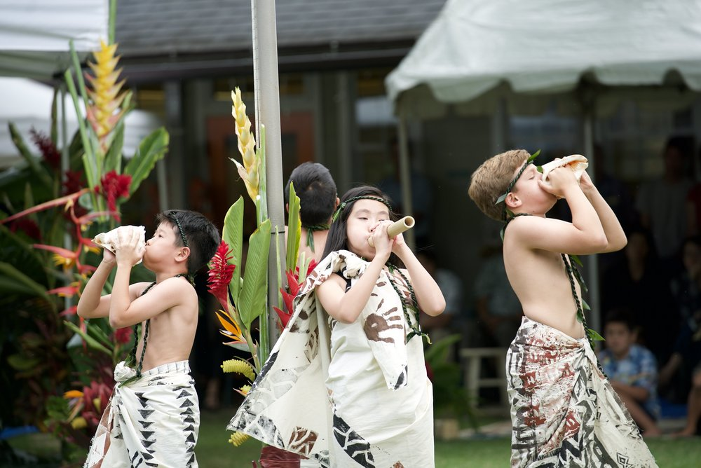"The blowing of the    ""pū"",    or conch shell, signaled the beginning of the   Makahiki Celebrations. This is a four-month time of rest from the Ancient Hawaiʻians' hard life under the    ""kapu""    system.  This festival honored the god    Lono  ,  who was the god of peace, agriculture, abundance and all of nature that nurtured the crops and food plants of the Ancient Hawaiʻians."
