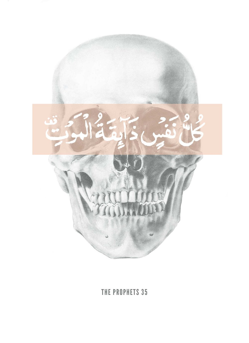 tahsin the good the prophets 35 print.png