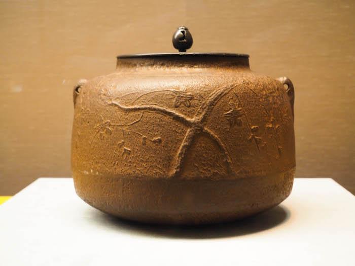 wabi-sabi-bowl.jpg