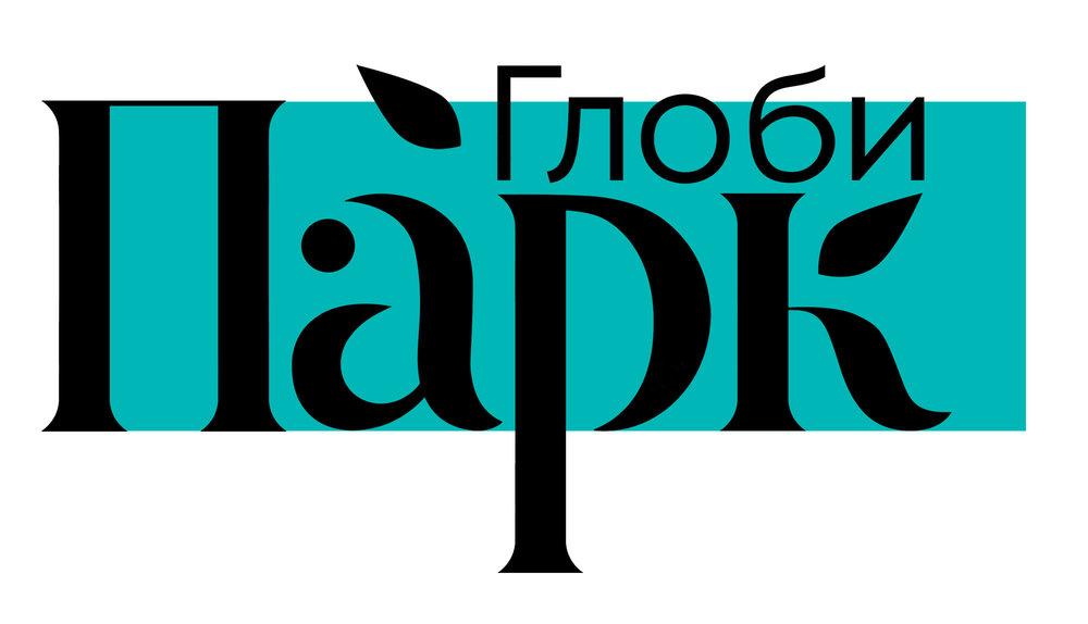 logoPGBM4.jpg