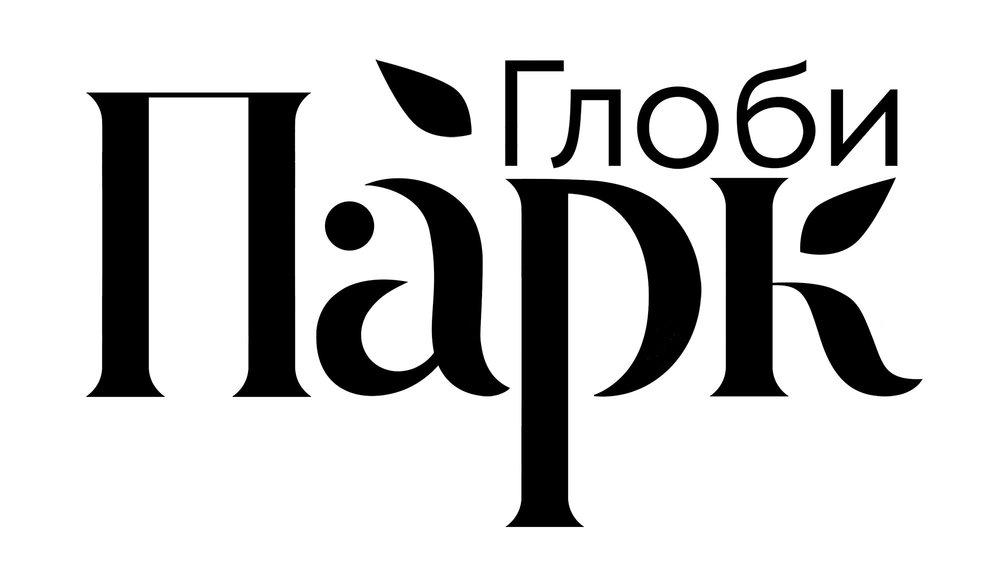 logoPGBM41.jpg