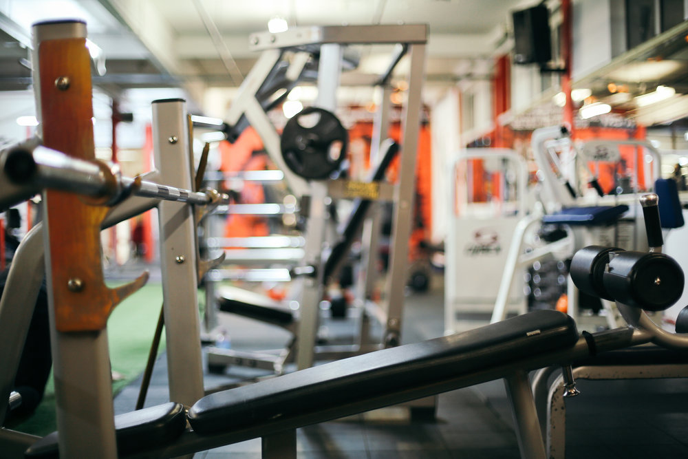 Fitness Factory - Free weight gym in Leicester