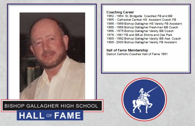 frank strunk 2016 Lancer forever hall of fame inductee