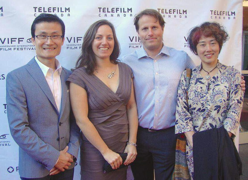 Tricks On the Dead  at the Vancouver International Film Festival in 2015.