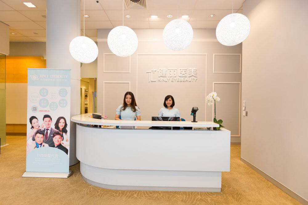 Friendly receptionist and consulent will service you in their best, Sydney CBD store.