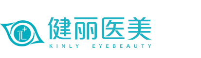 KINLY EYEBEAUTY CLINIC