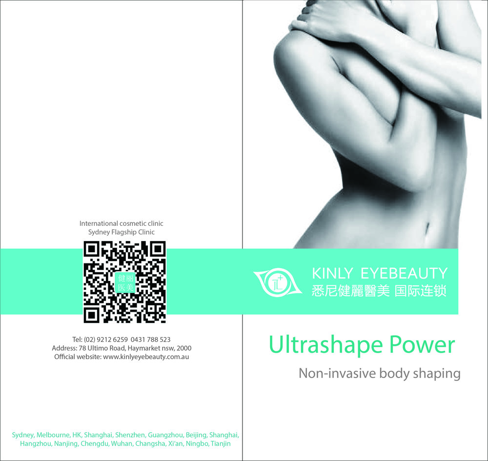 【KINLY】Ultrashape-01.jpg