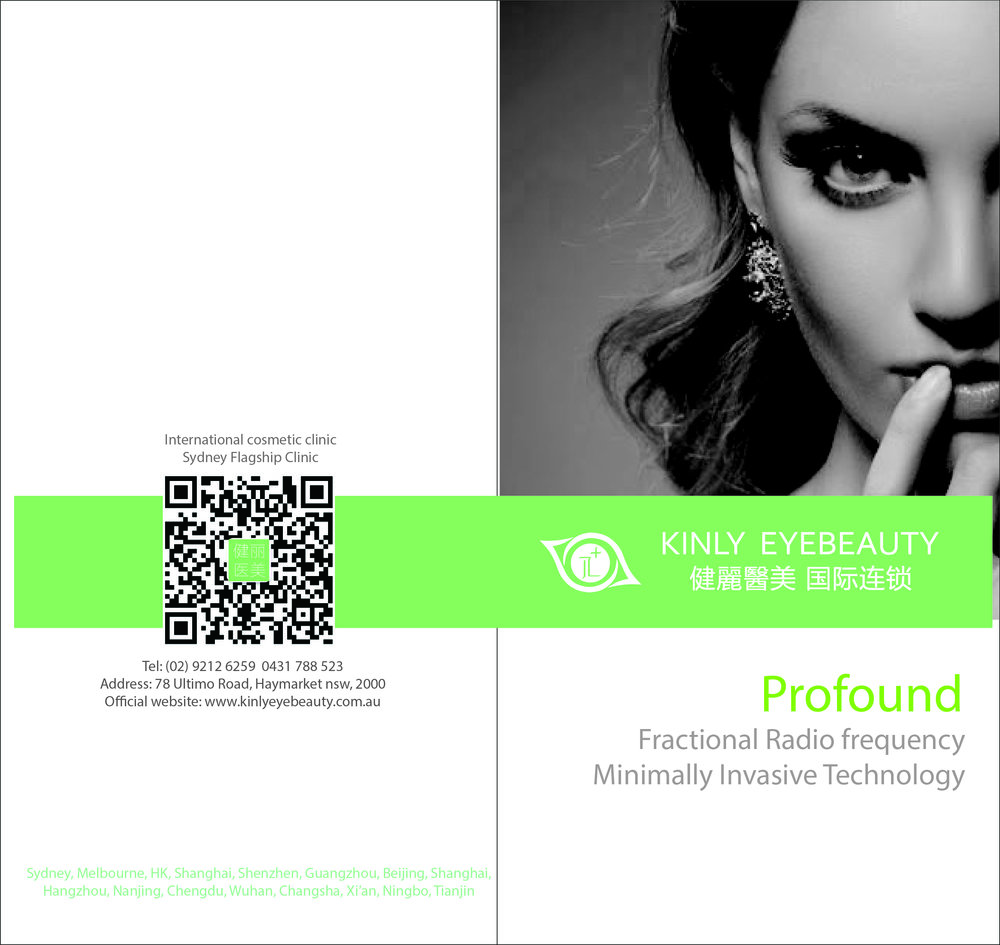 【KINLY】profound-11.jpg