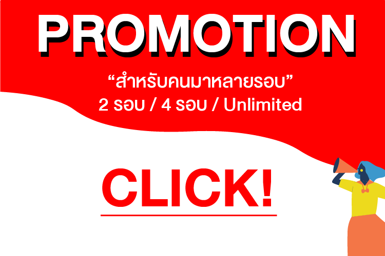 opw2017-Promotion-02.png