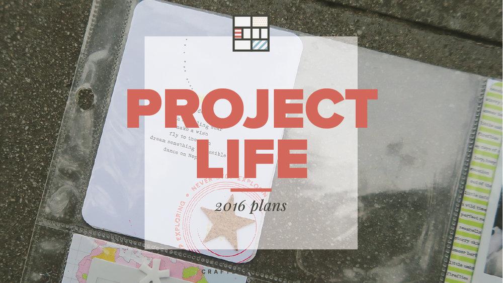 Project-Life-2016-FB.jpg