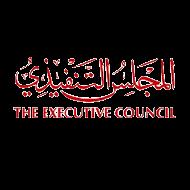 Executive Council.png