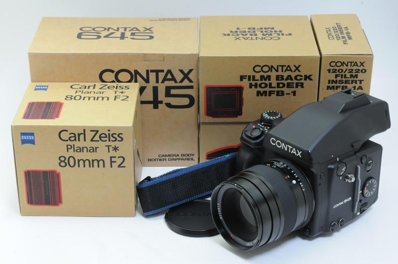 contax645 italian film shooter Daniel Moroni